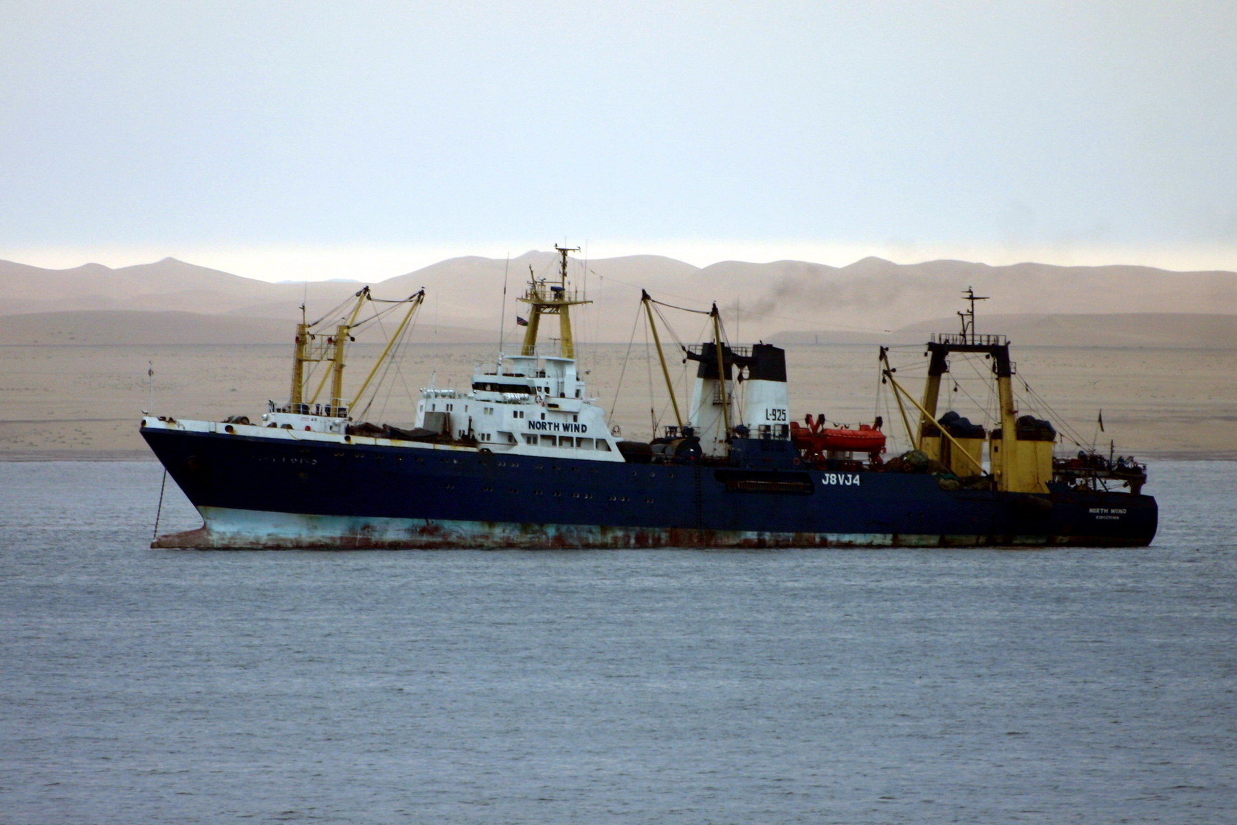 рыболовный траулер тип судна
