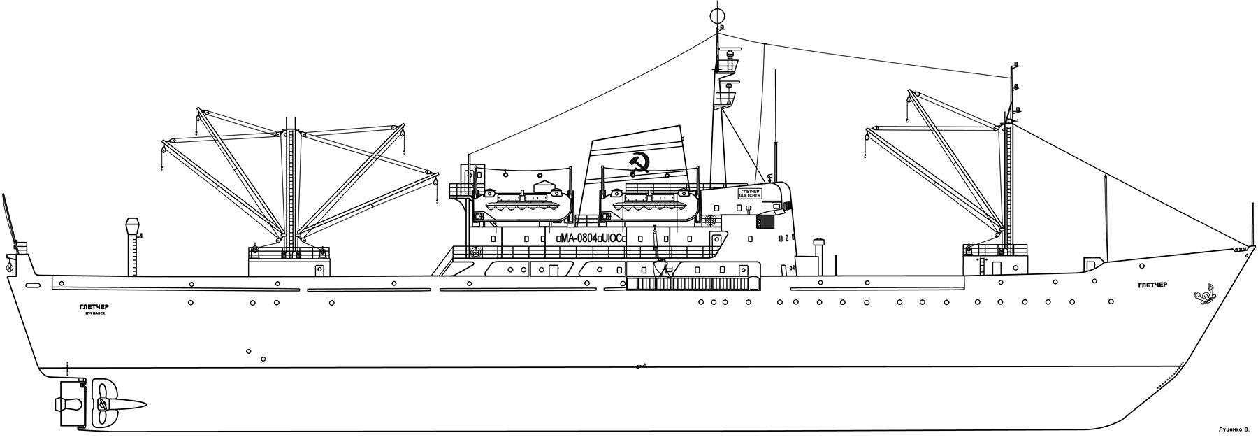 grumant type fishing freezer trawler and pelengator type training trawler. Black Bedroom Furniture Sets. Home Design Ideas