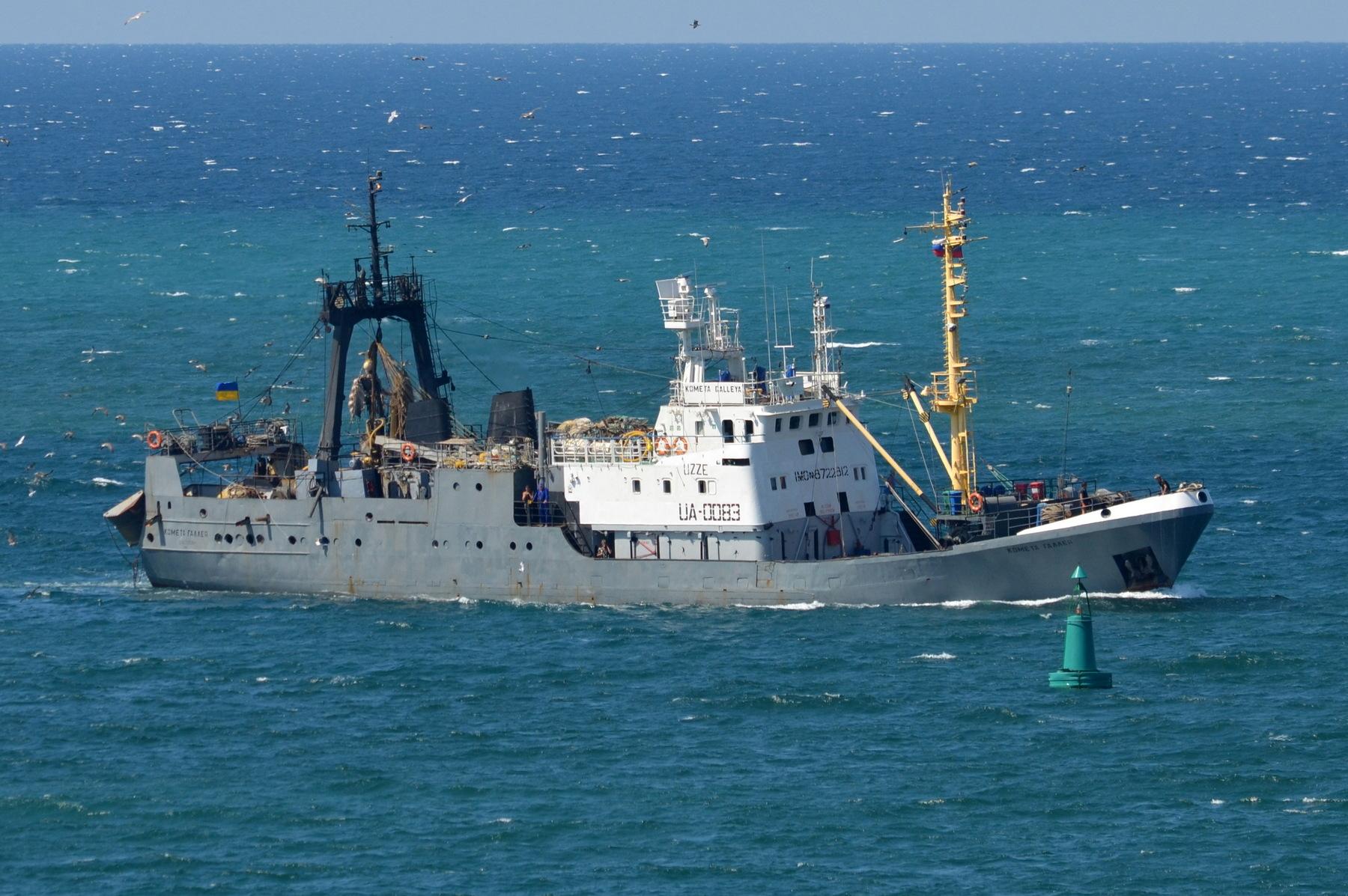 рыболовный флот россии состояние