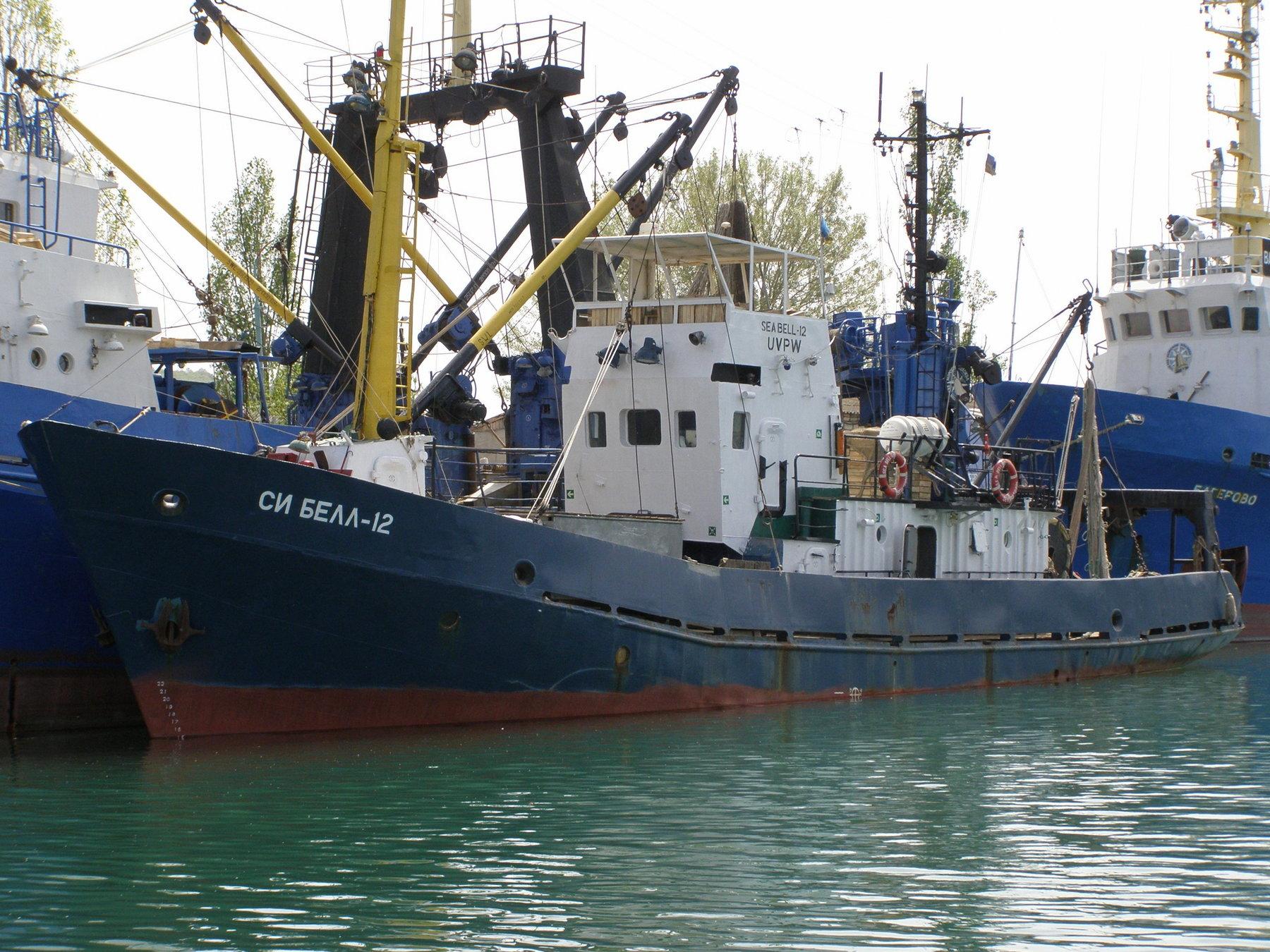 рыболовное судно предложения